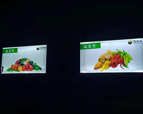 重庆健康城灯箱合作案例